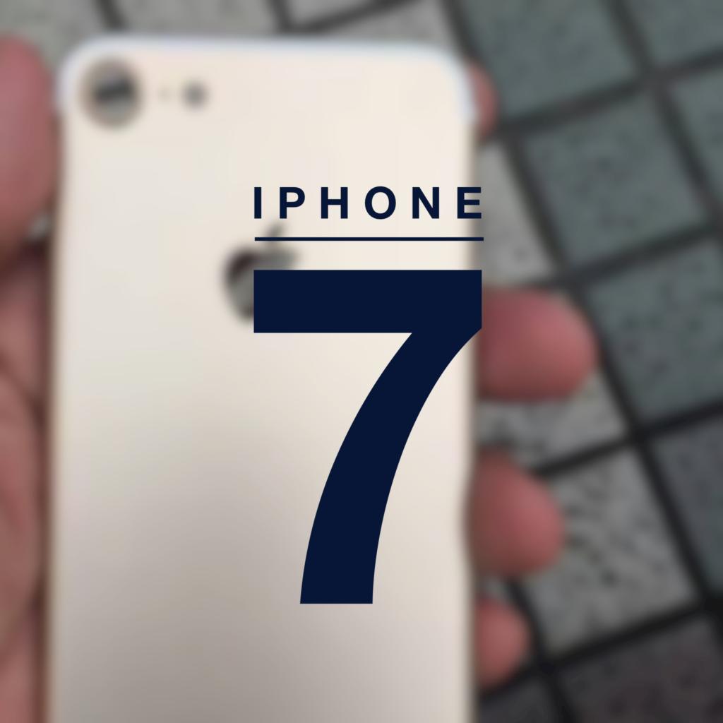 Und so sieht das iPhone 7 aus