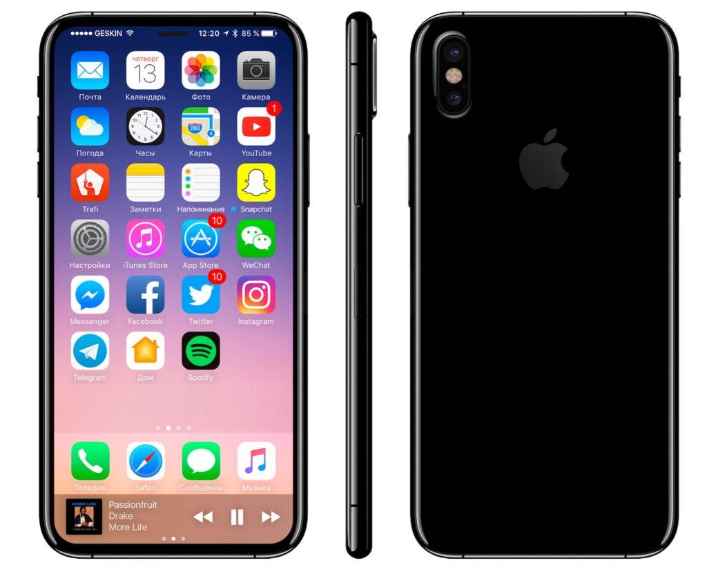 iPhone 8; mal wieder